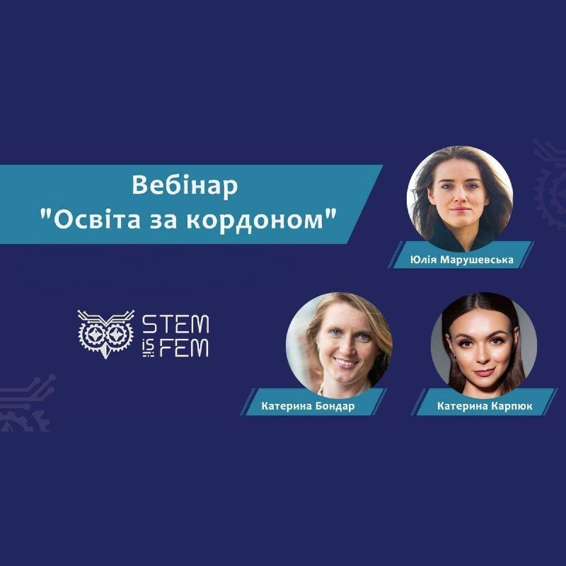 """You Need to Find a University That Values You and You Will Value It in Return,"" STEM is FEM Said About Education in Europe, the United States and Asia"