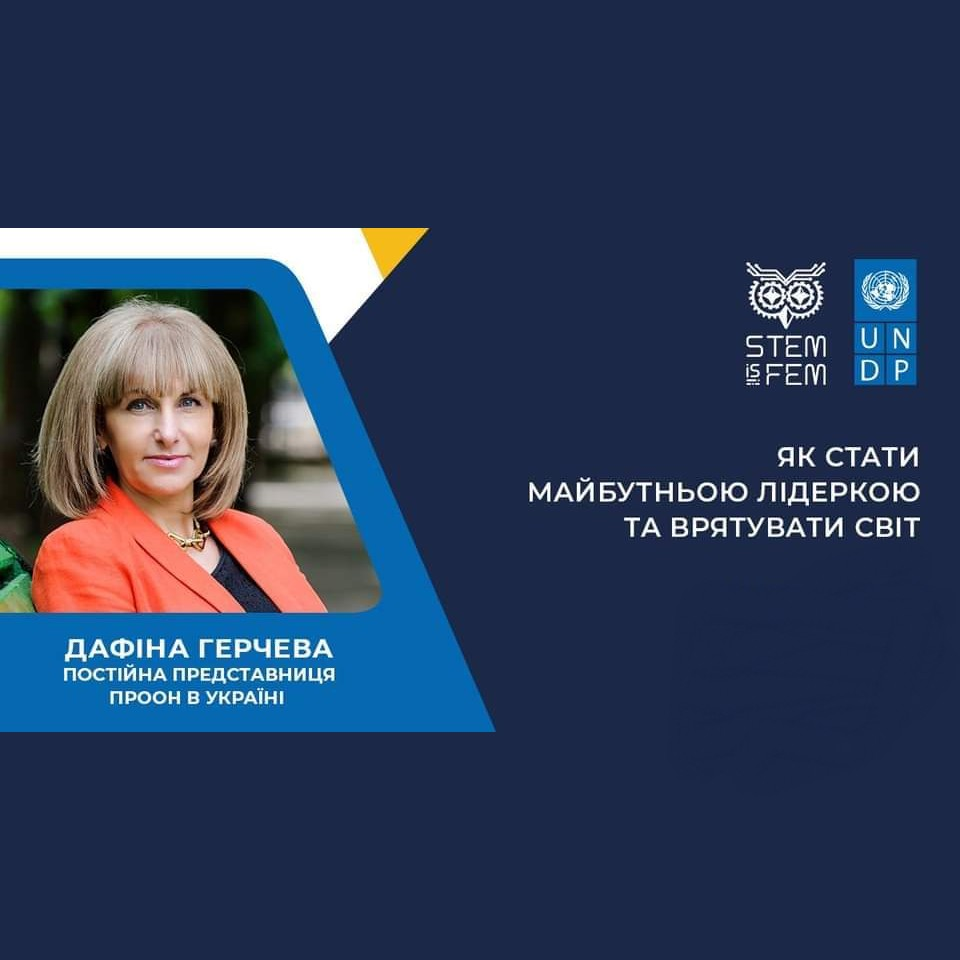 Representation of women in tech professions in Ukraine fell to a critical 20% - UNDP Resident Representative to Ukraine at STEM is FEM webinar