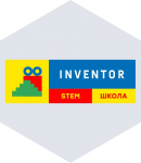 STEM-school INVENTOR